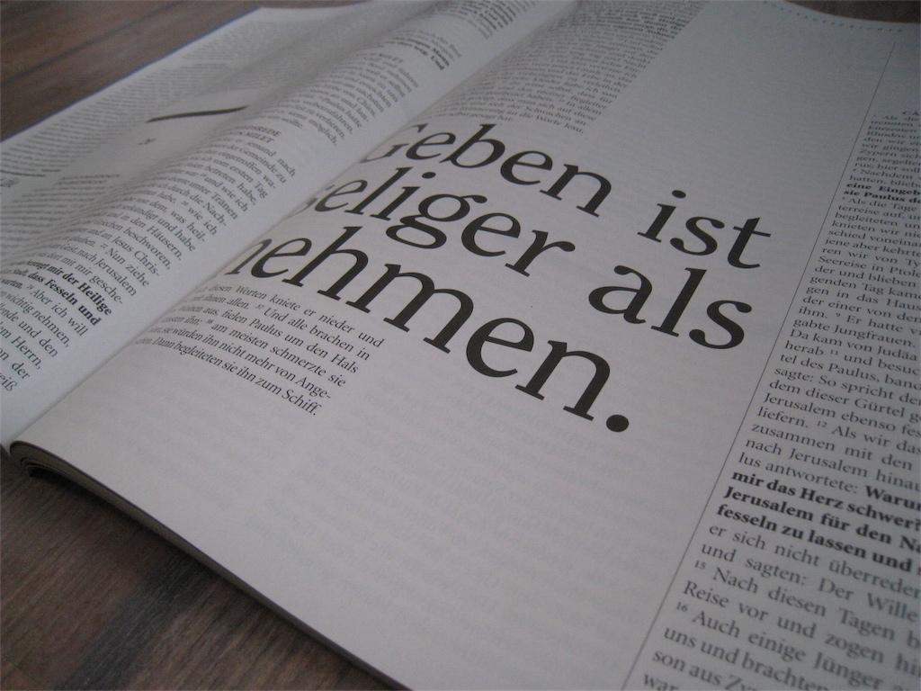 Das Neue Testament in Form eines Magazins